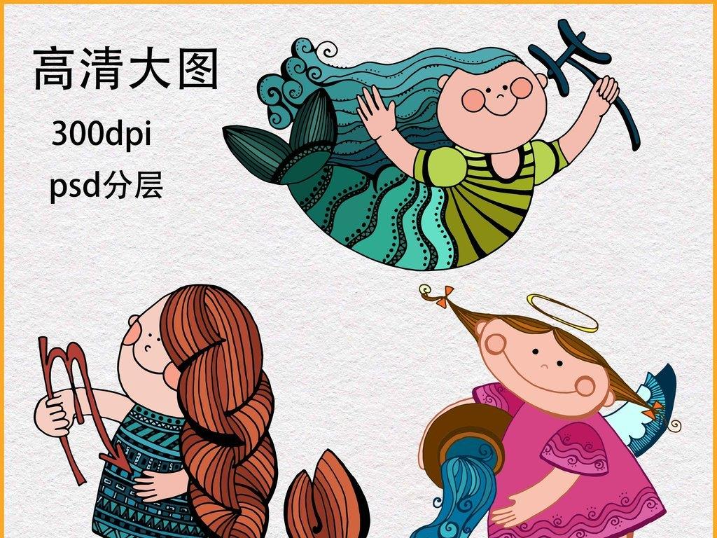 卡通女孩(图片编号:16146305)_动漫人物_我图网