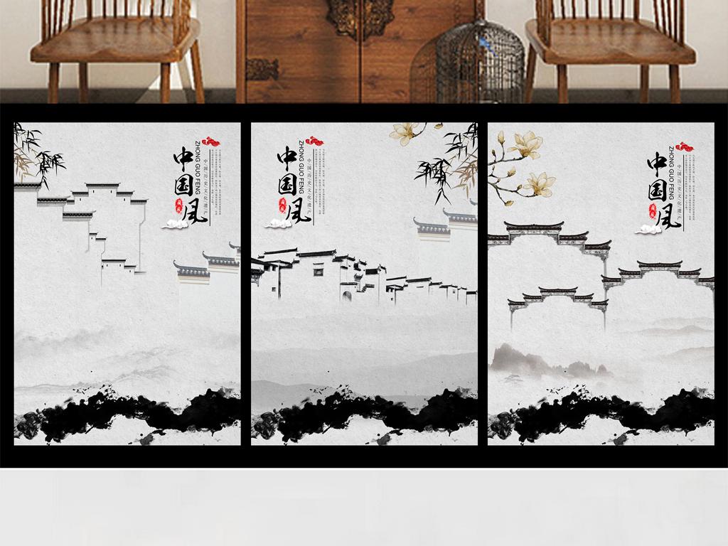 背景墙|装饰画 无框画 中国风无框画 > 手绘新中式复古水墨徽派马头墙