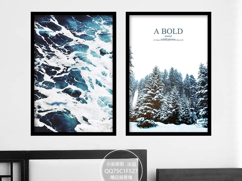 无框画墙画壁画挂画北欧装饰画简欧欧式风格北欧冬天