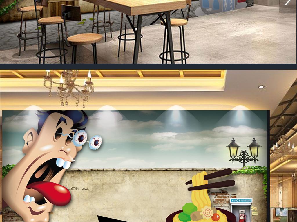 psd)拉面饭馆鸭血粉丝酒店饮食客厅大厅形象墙壁画手绘人物老火锅店