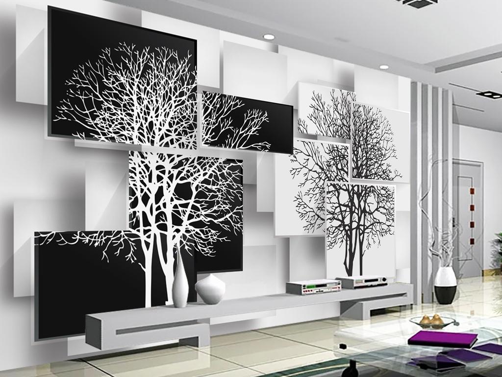 简约黑白大树3d电视背景墙