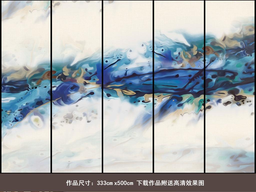 水墨欧式意境创意油画中式背景画酒店装饰画室内装饰