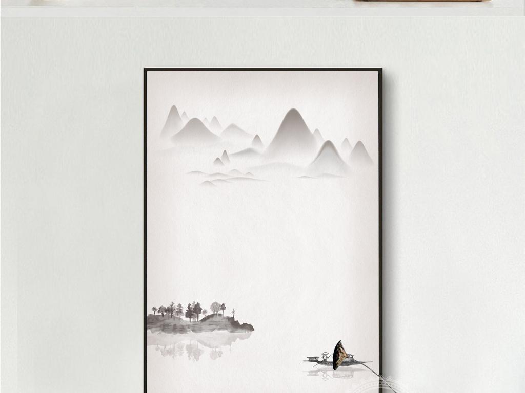 新中式水墨山水意境无框画