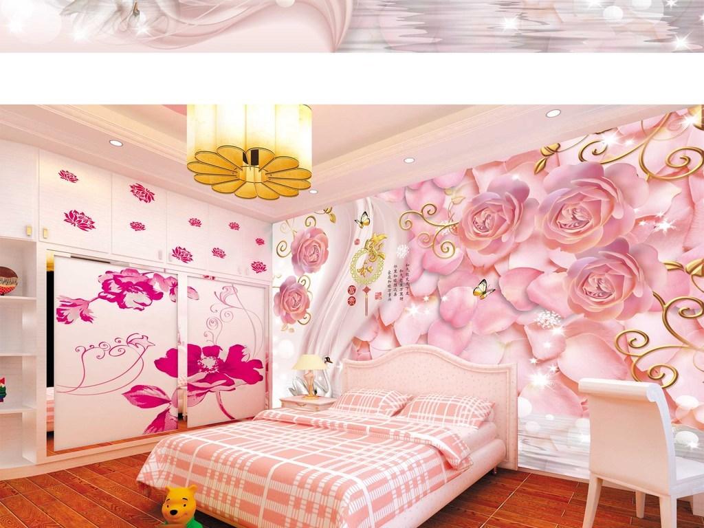 唯美爱情星光欧式花纹立体3d电视背景墙粉红色玫瑰花
