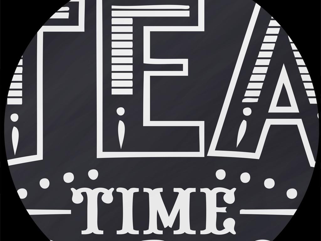 手绘粉笔黑板水果茶休闲吧奶茶店咖啡厅背景墙