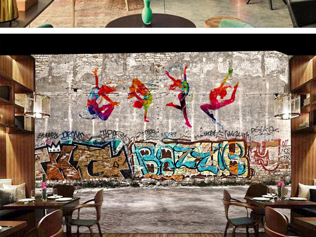 形象墙做旧涂鸦墙舞蹈主题背景墙大型壁画图片
