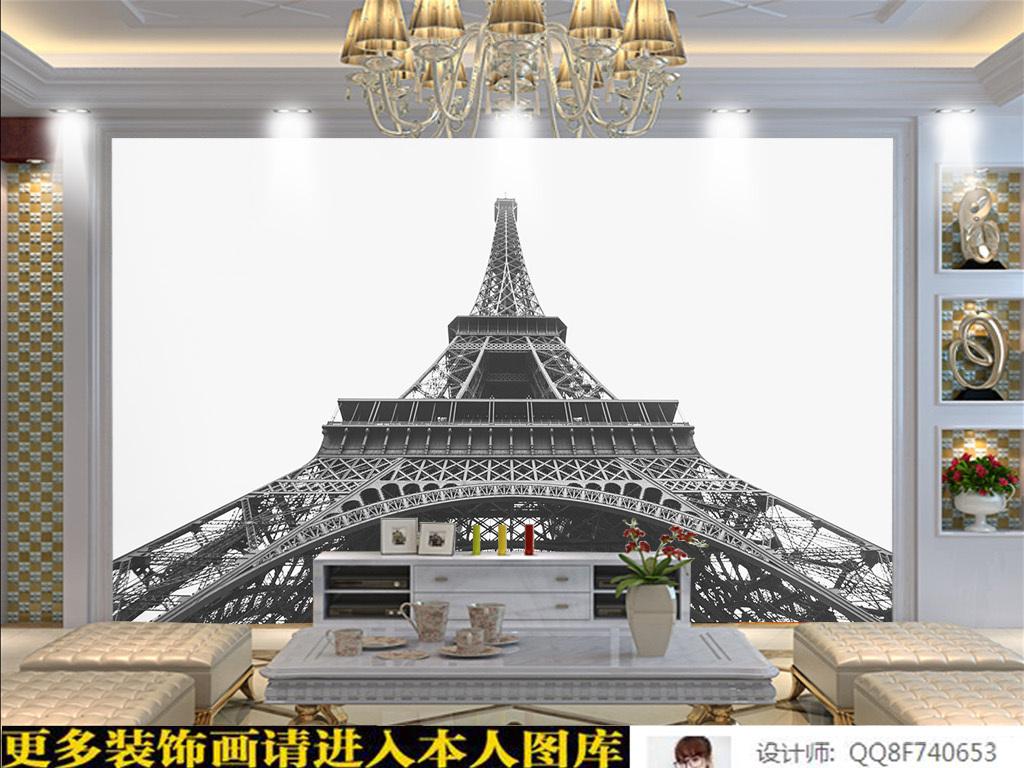 欧式建筑装饰画巴黎铁塔唯美背景墙