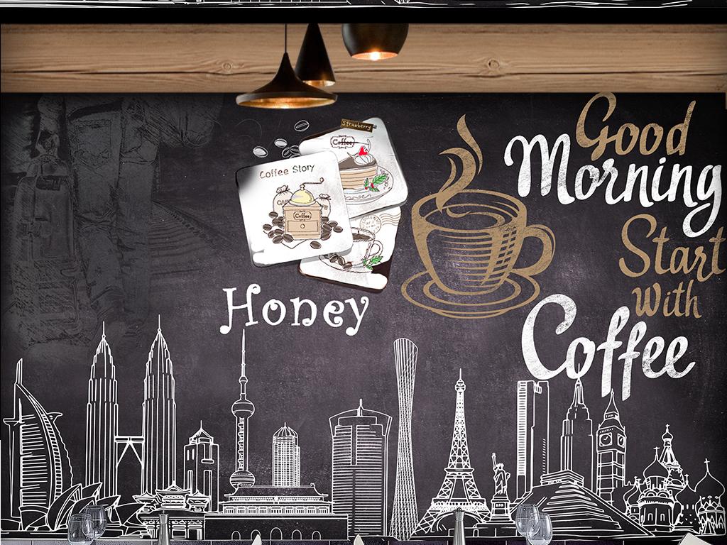 > 黑板咖啡馆
