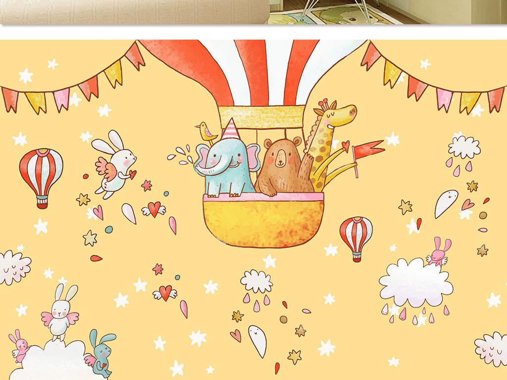 可爱卡通动物热气球背景墙