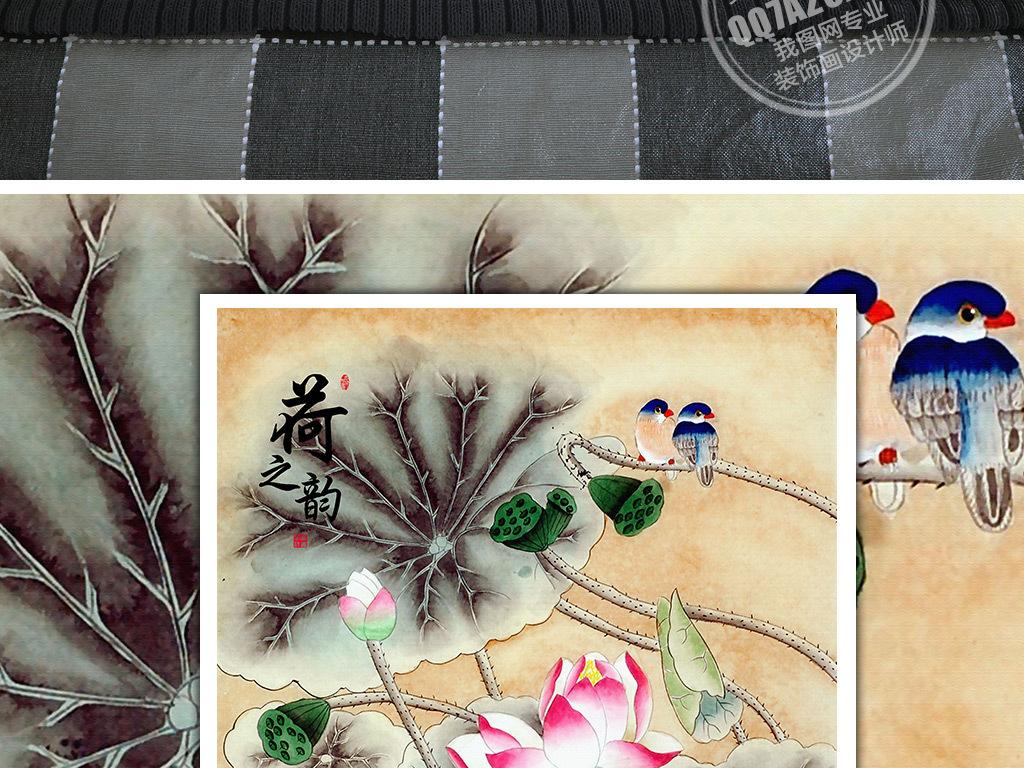 背景中式背景荷花背景墙壁中式手绘手绘小鸟高清图片素材ps高清素材