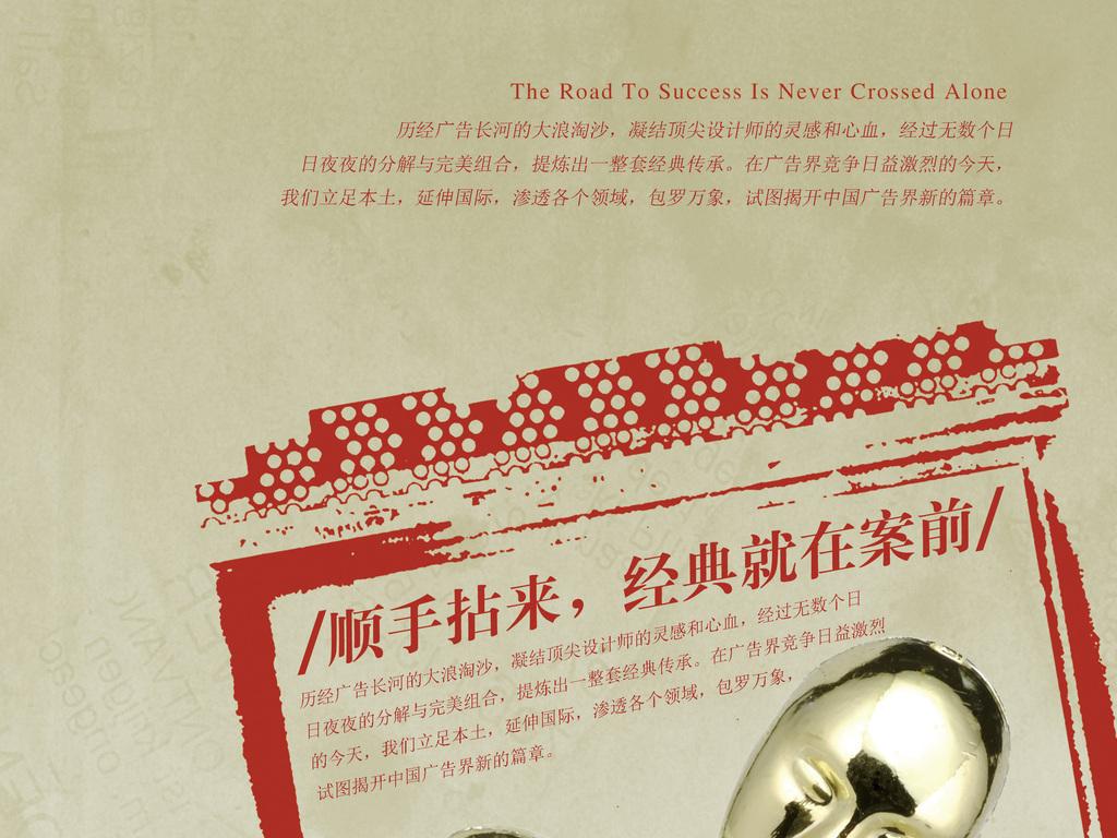 招聘海报国外创意海报创意手绘海报设计感恩节创意海报活动创意海报