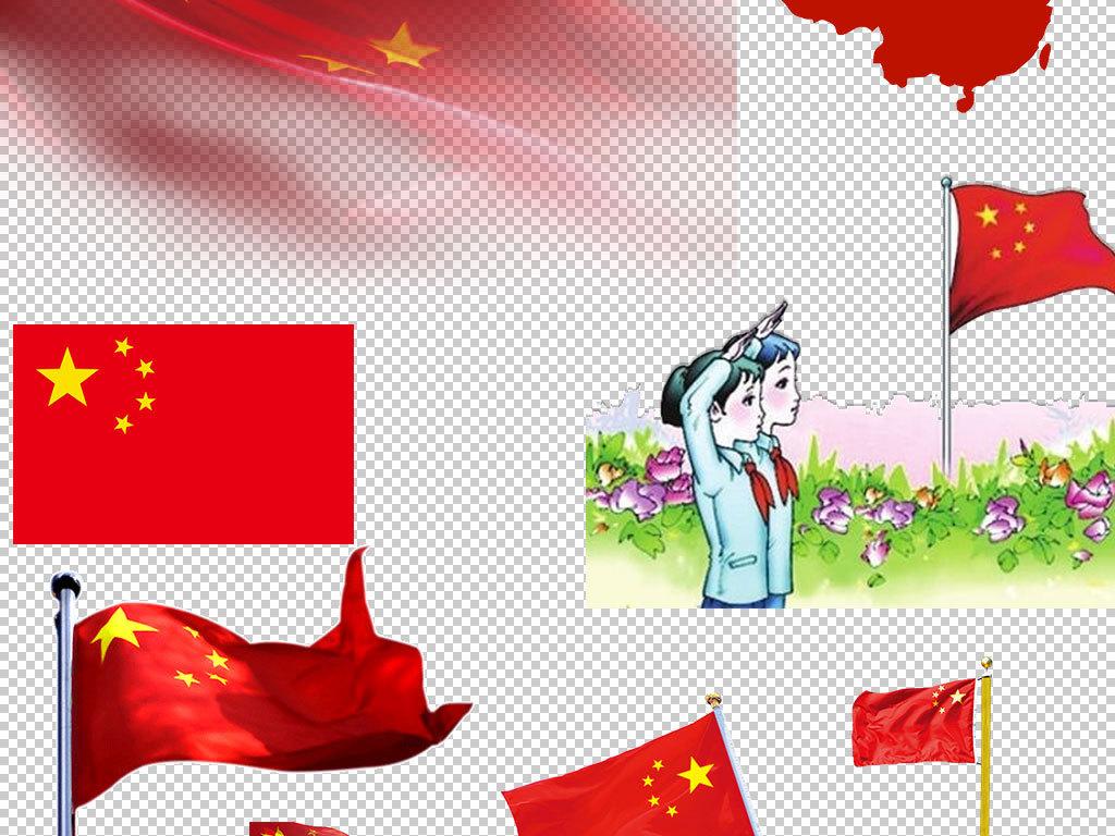卡通儿童升国旗图片海报素材