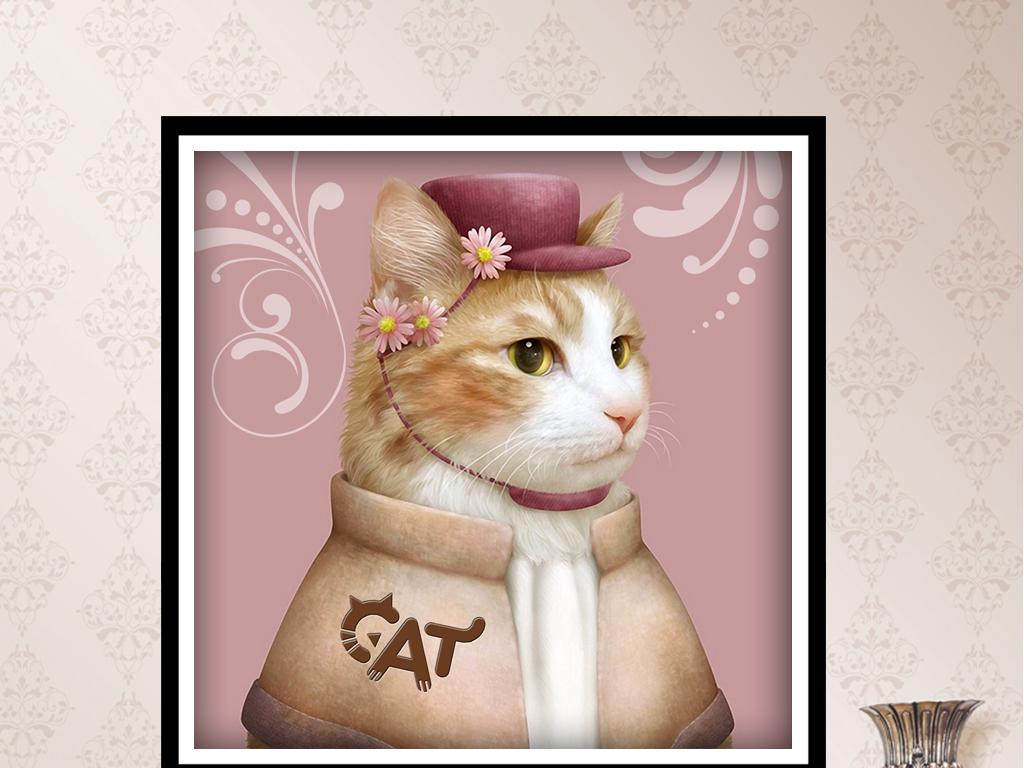 画动物装饰画油画猫咪无框画幼儿园可爱手绘手绘可爱