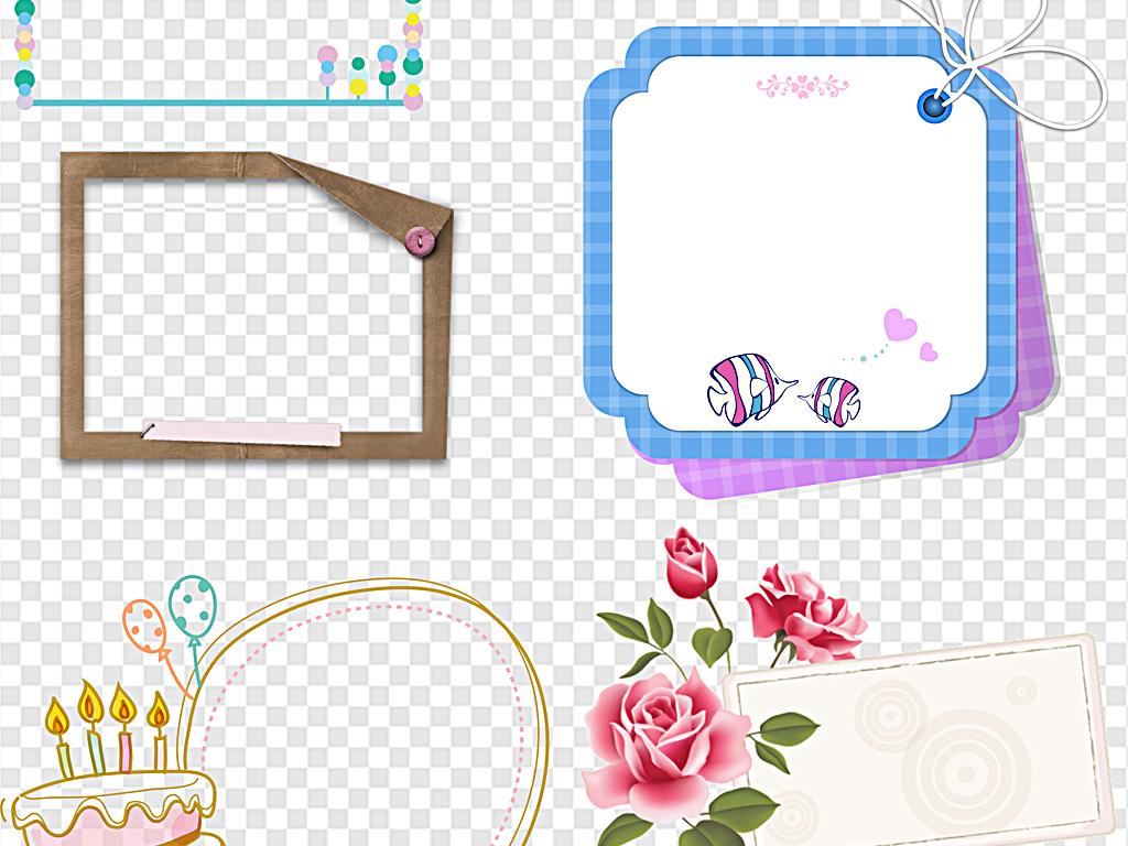 花纹边框新年边框复古边框手绘边框小报边框成长手册
