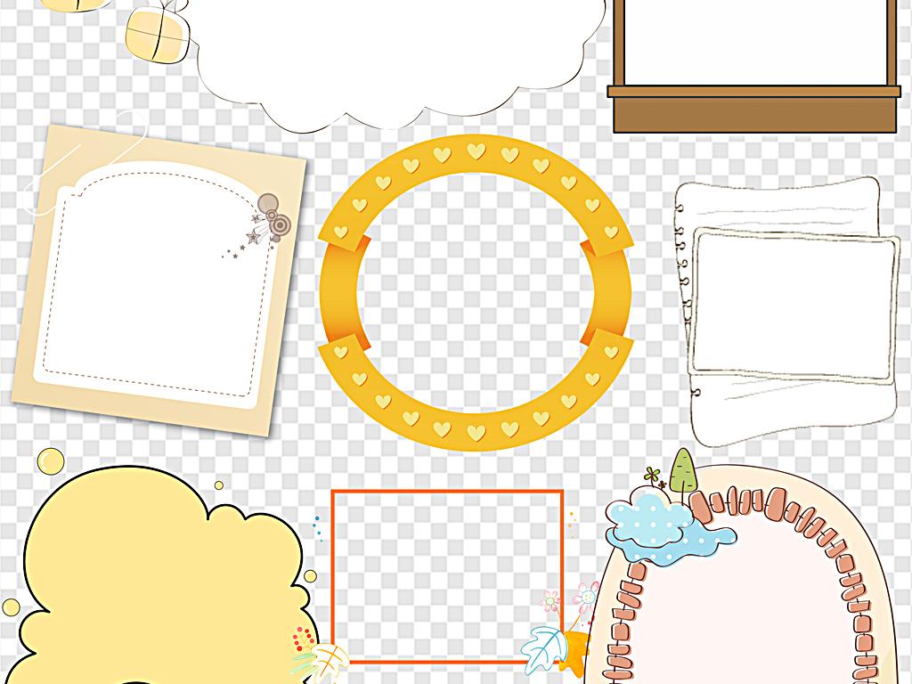 手绘边框小报边框成长手册边框装饰简约边框小清新边