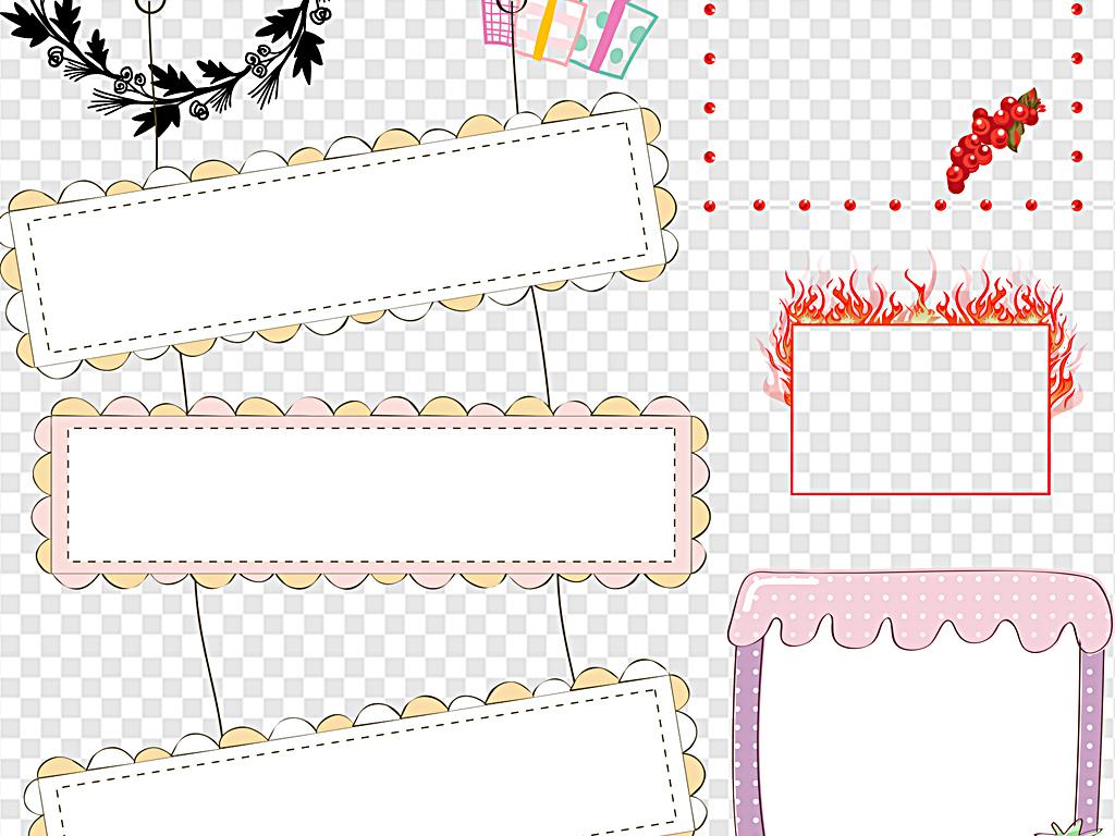 对话框线框虚线边框欧式边框卡通边框卡通装饰装饰