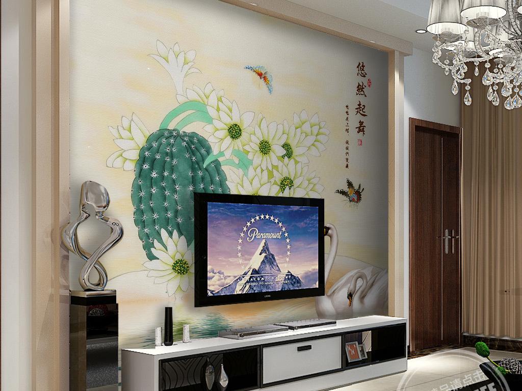 背景墙|装饰画 电视背景墙 中式电视背景墙 > 新中式手绘简约仙人掌