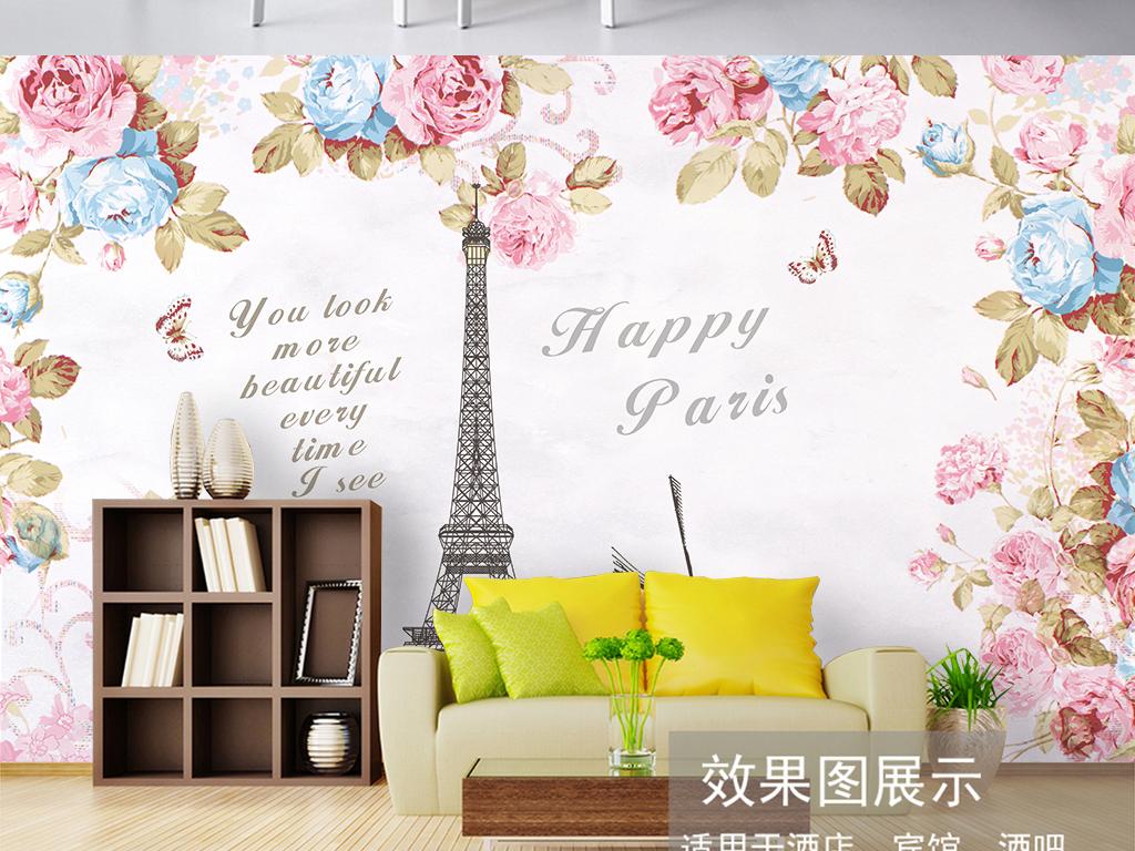 花卉巴黎铁塔装饰画背景墙(图片编号:16149288)