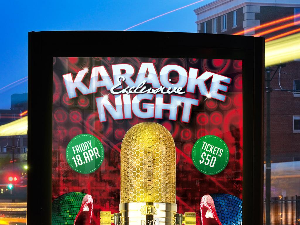 唱歌比赛pop手绘海报