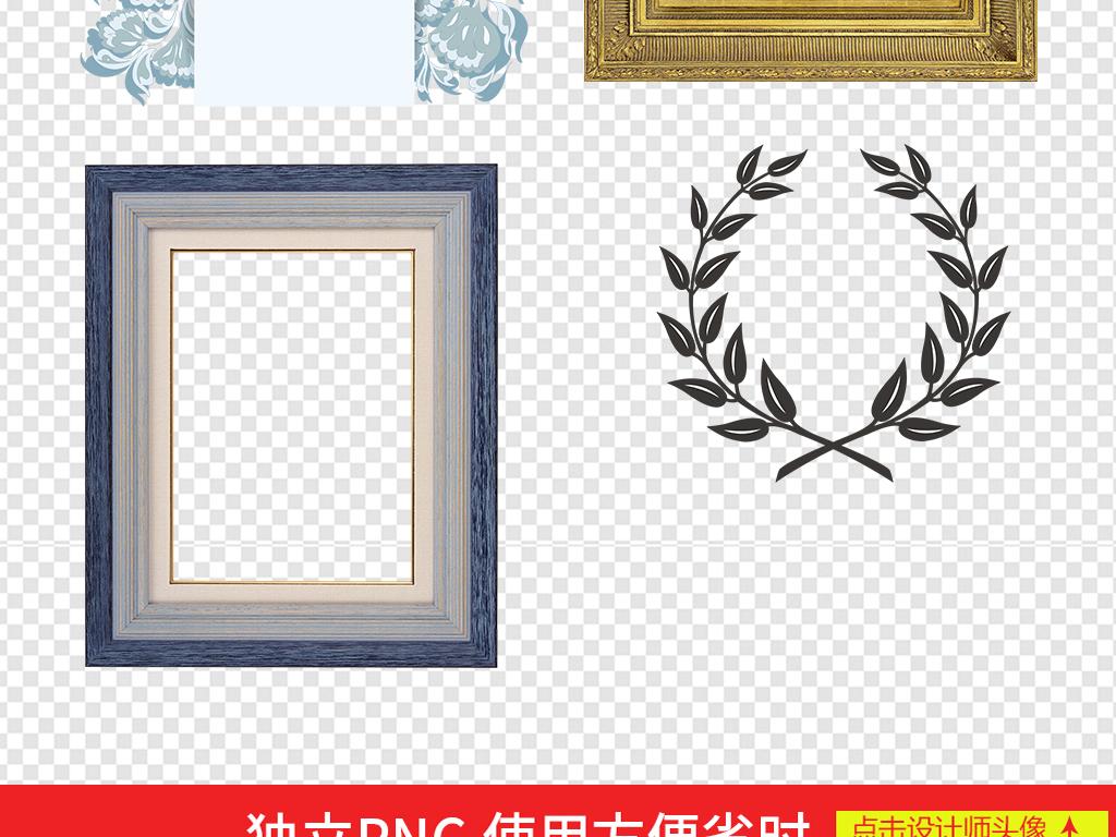 设计元素 背景素材 欧式边框