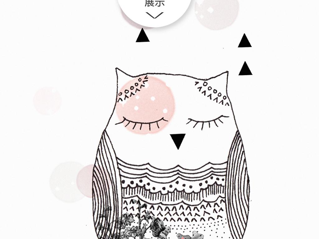 北欧简约猫头鹰无框画(图片编号:16149578)_动物图案