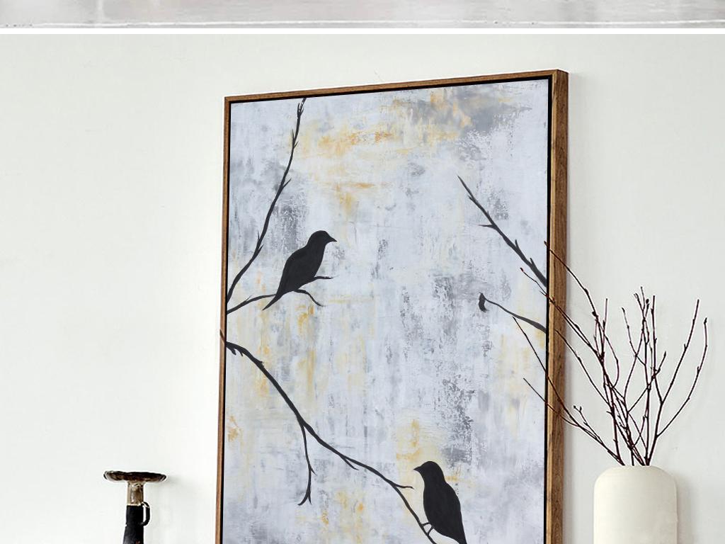 简约北欧鸟儿动物无框画