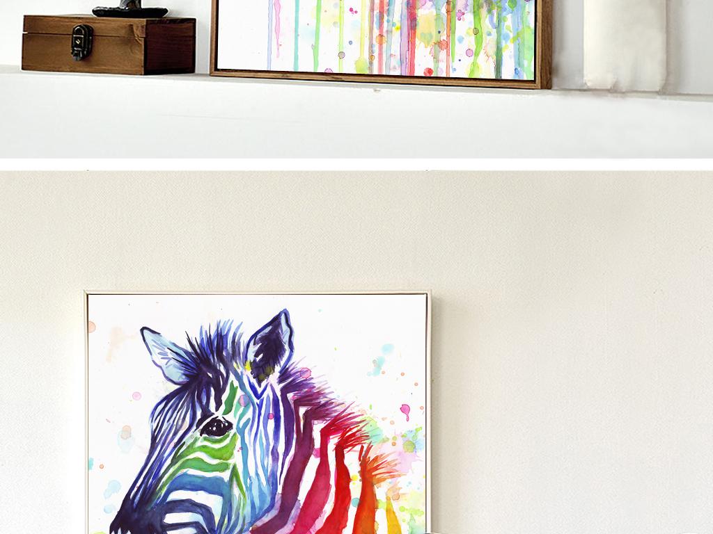 手绘时尚彩色斑马无框画北欧