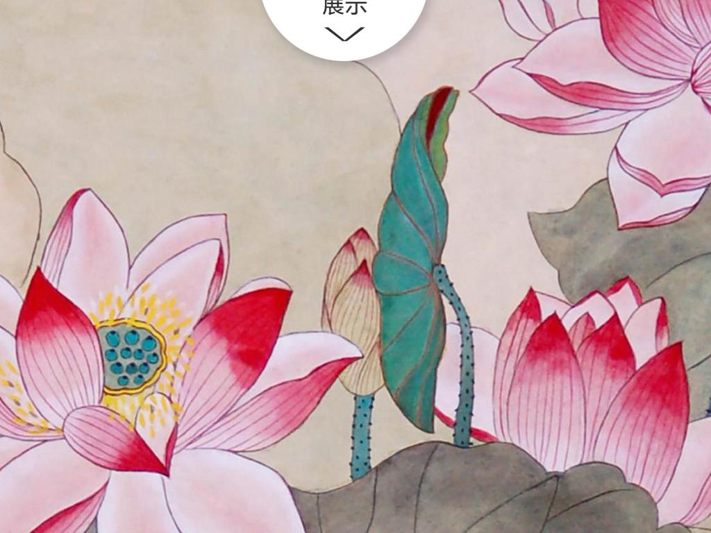 手绘插画水彩画无框画装饰画酒店家居客厅欧式中式荷叶中国荷叶荷花