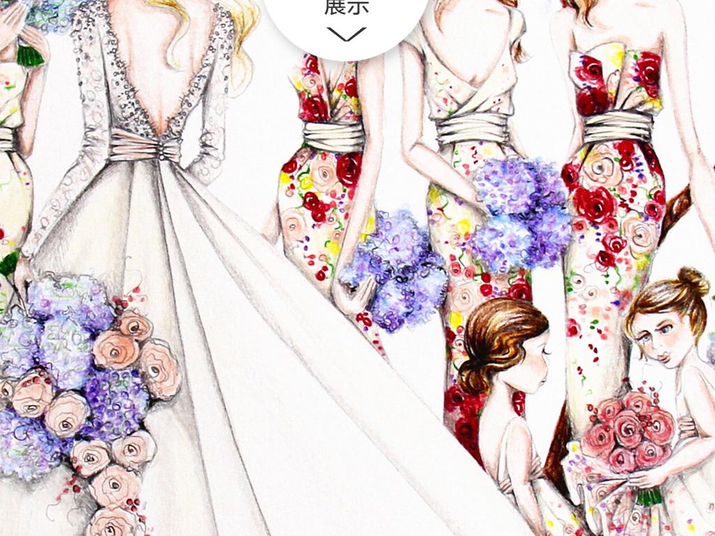 白色背影婚纱手绘