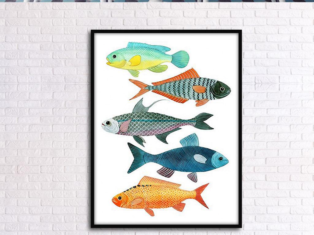 背景墙|装饰画 无框画 动物图案无框画 > 彩色鱼类欧式手绘北欧小清新