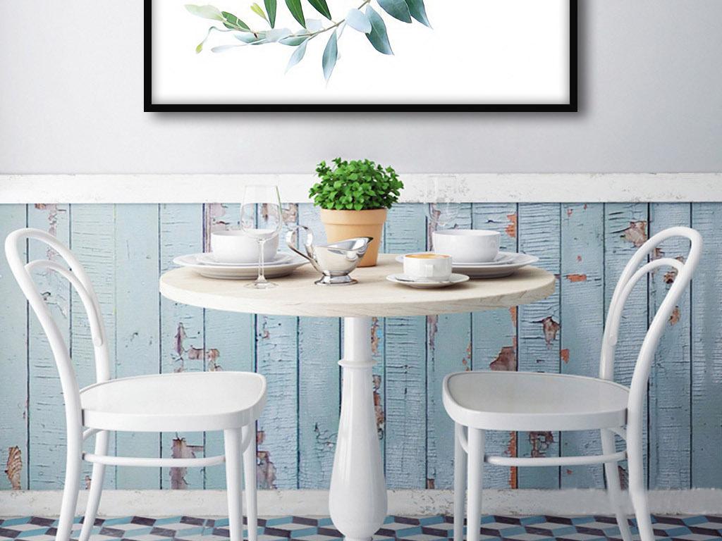 树枝叶子北欧小清新手绘欧式现代家居装饰画