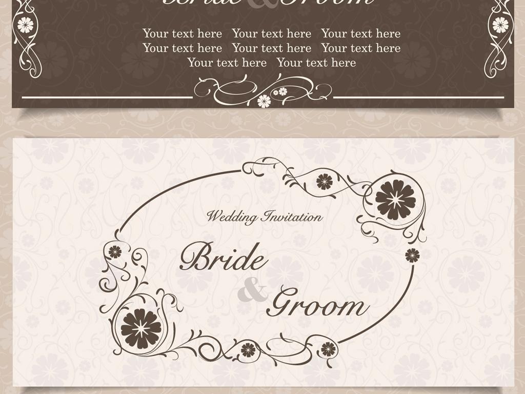 欧式边框 > 花纹边框花边婚礼请帖图案底纹