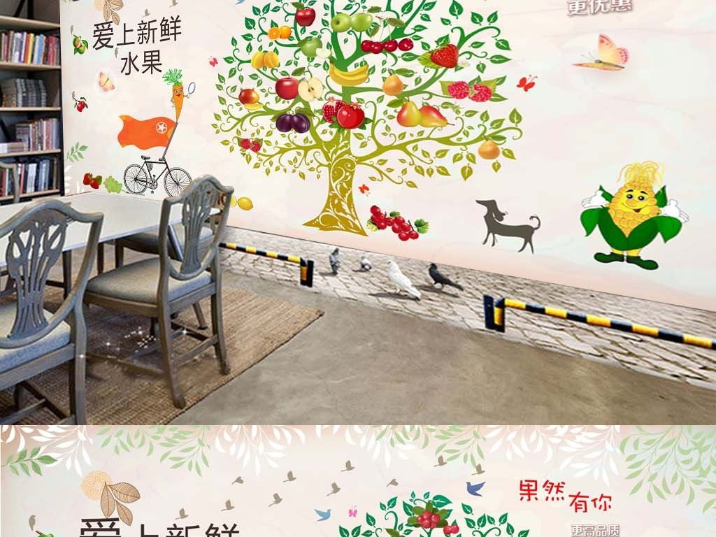 墙纸壁纸现代3d立体欧美手绘咖啡店酒吧西餐厅美食