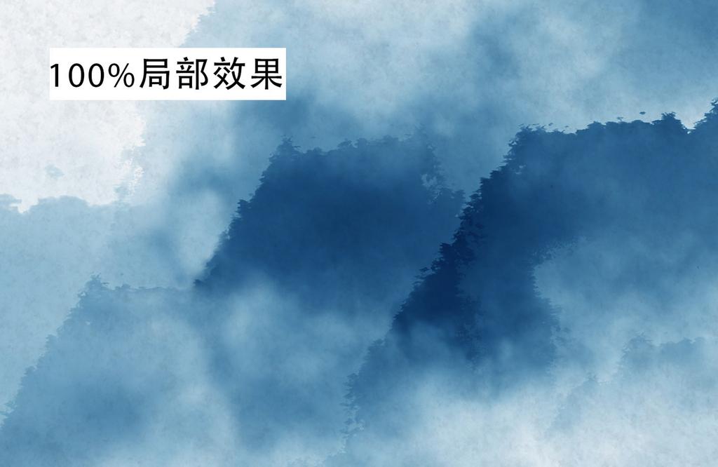 新中式抽象意境淡蓝色水墨山川电视背景墙图片