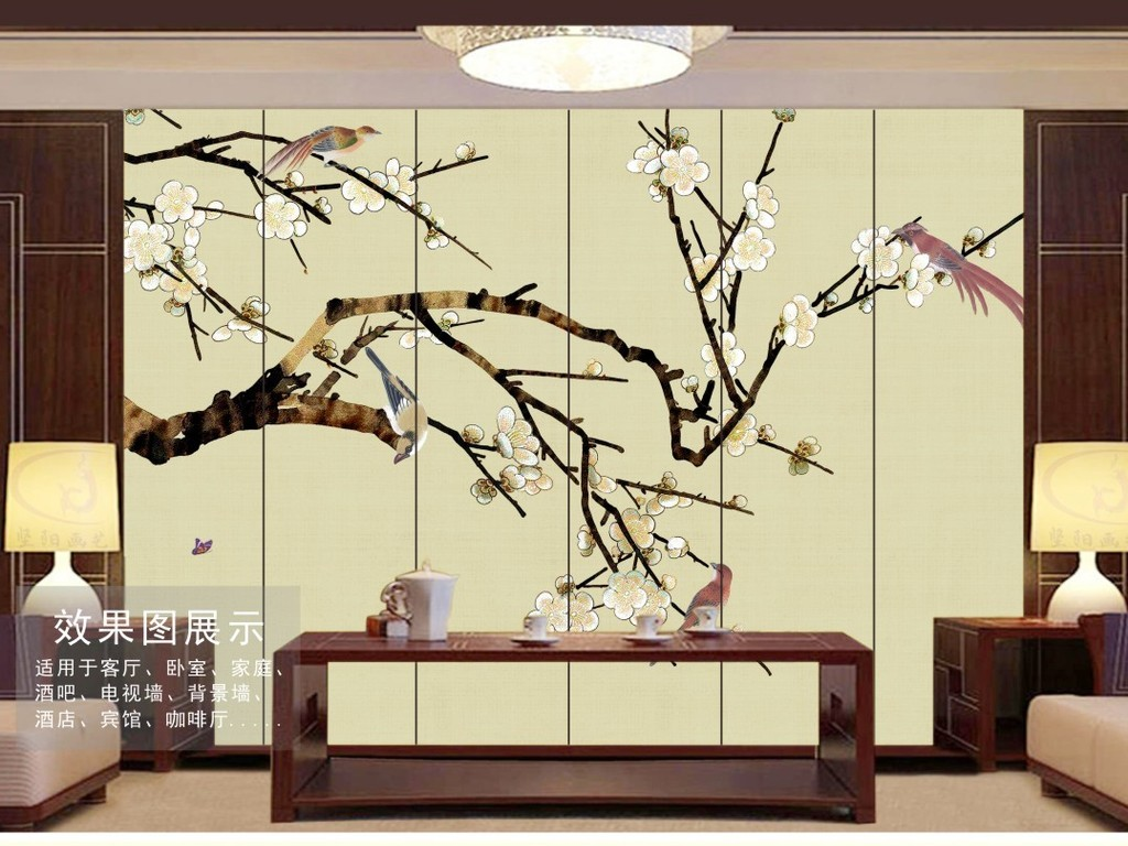 手绘工笔花鸟中式背景墙装饰画
