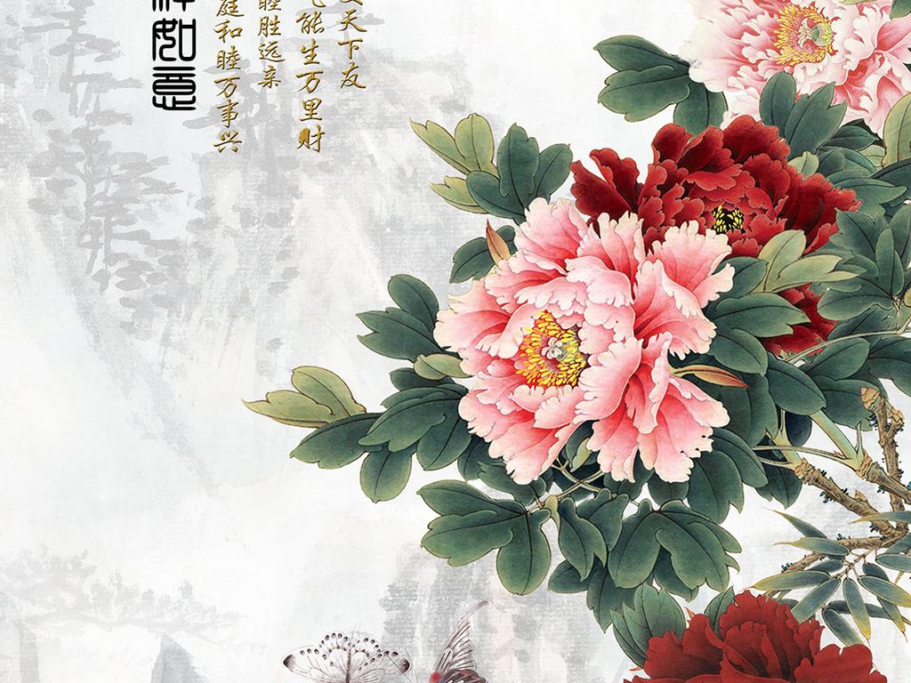 牡丹花手绘风格风格水墨背景图片水墨背景图水墨海报背景素材中国风水