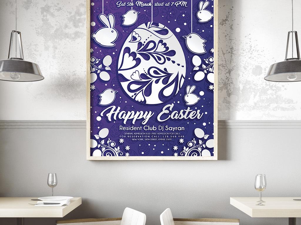 psd)复活节创意海报手绘花朵婚庆婚礼幼儿园春天促