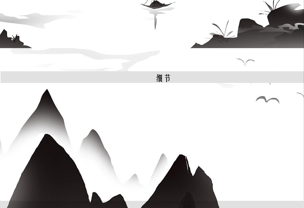 背景墙|装饰画 电视背景墙 中式电视背景墙 > 新中式禅意黑白水墨山水图片