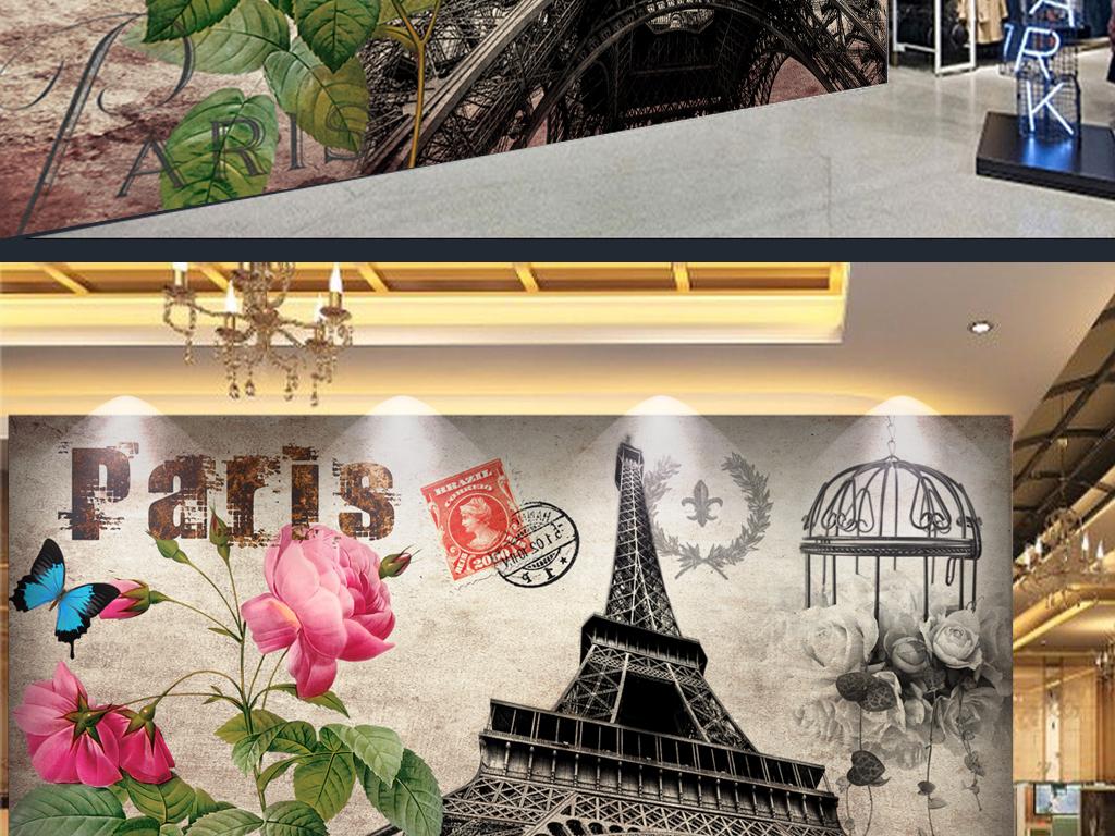 英伦风复古背景花朵工装巴黎铁塔铁塔欧美背景欧美