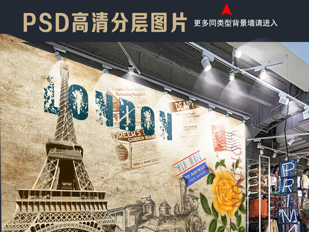 英伦风花卉复古背景工装巴黎铁塔铁塔欧美花卉欧美背
