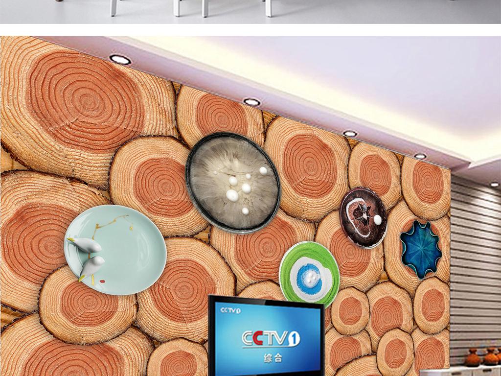 复古怀旧欧式原木木材年轮盘子壁画背景墙