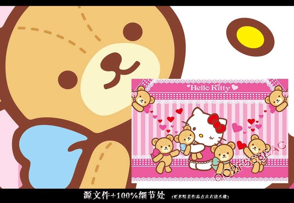 个性主播卡通小熊背景墙(图片编号:16152756)_电视墙