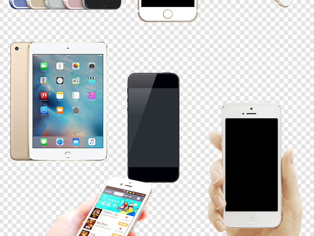 手绘卡通扁平手机元素下载iphone7黑色手机样机素材