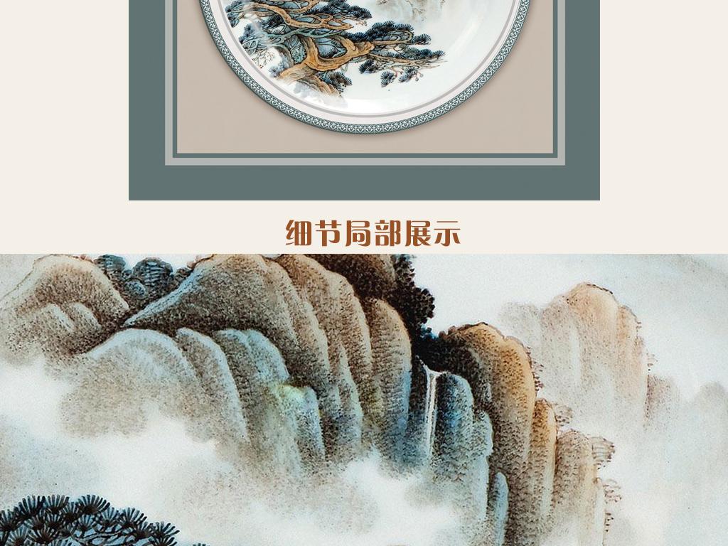 新中式高清手绘装饰画山水无框画