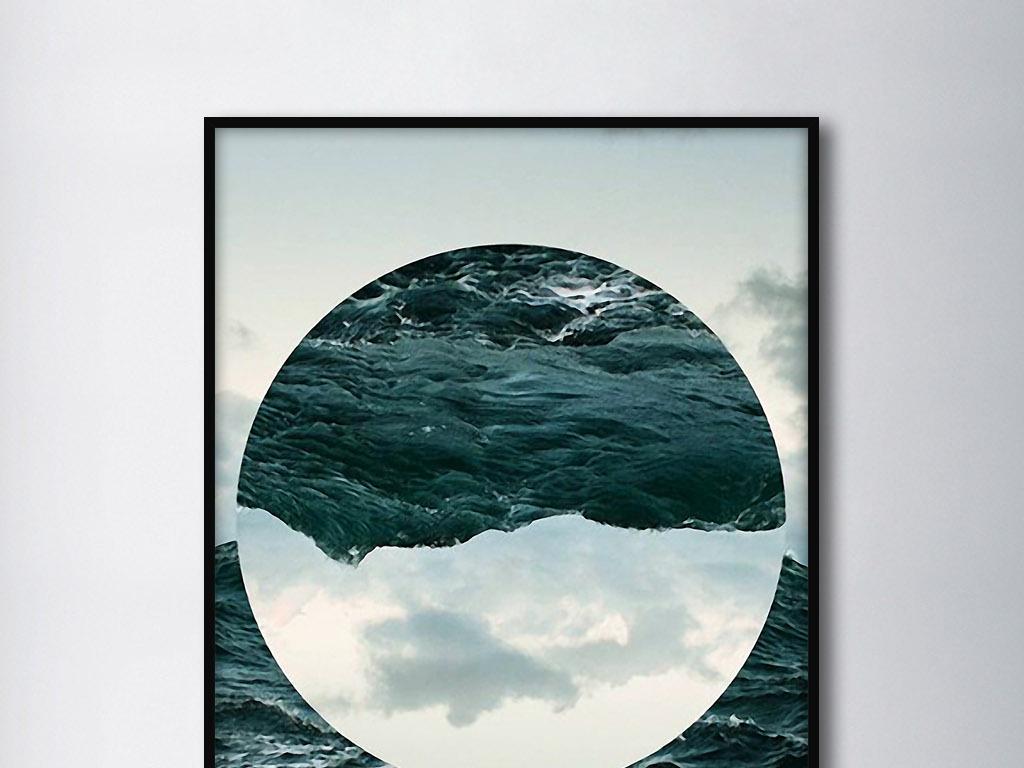 波涛海浪碧波北欧现代时尚简约手绘装饰画