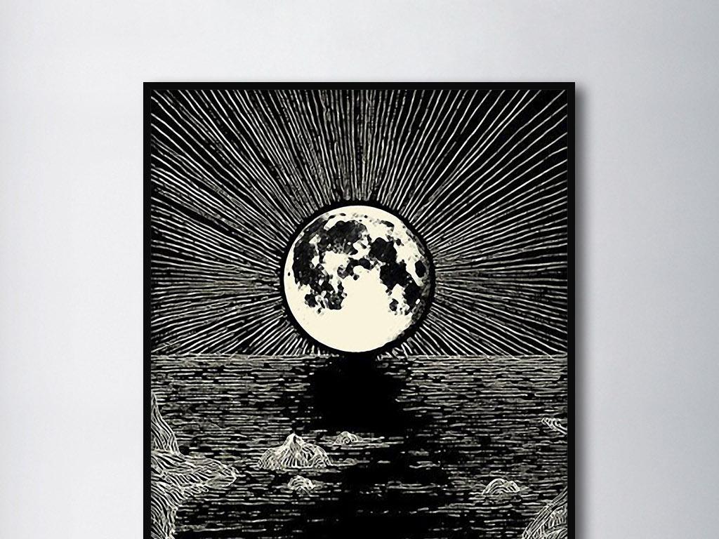 黑白手绘太阳升起欧式简约创意现代装饰画