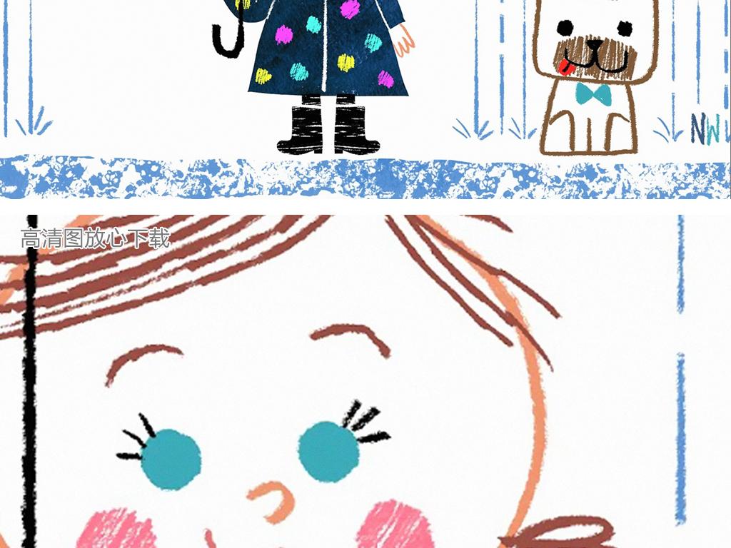 可爱卡通小女孩打雨伞