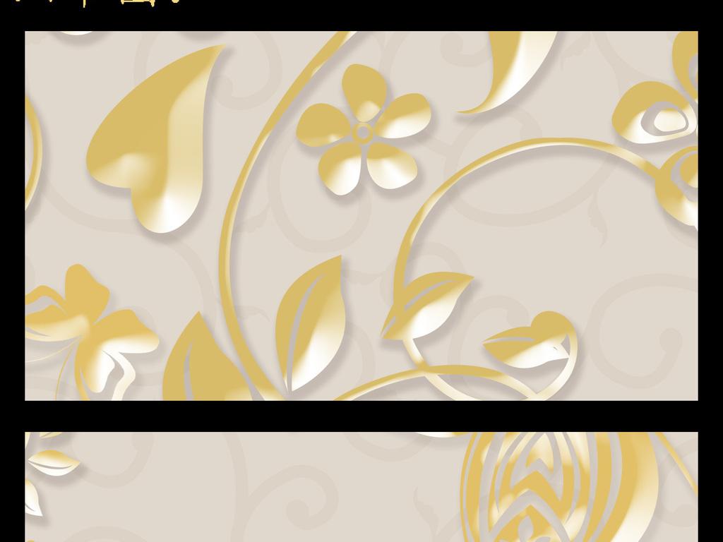 剪影背景星光欧式植物图案简欧简约线条花藤圈藤沙发
