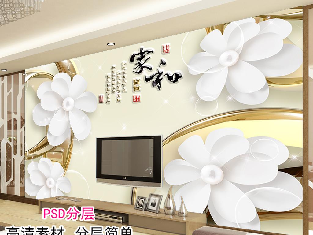 珠宝花朵电视背景墙