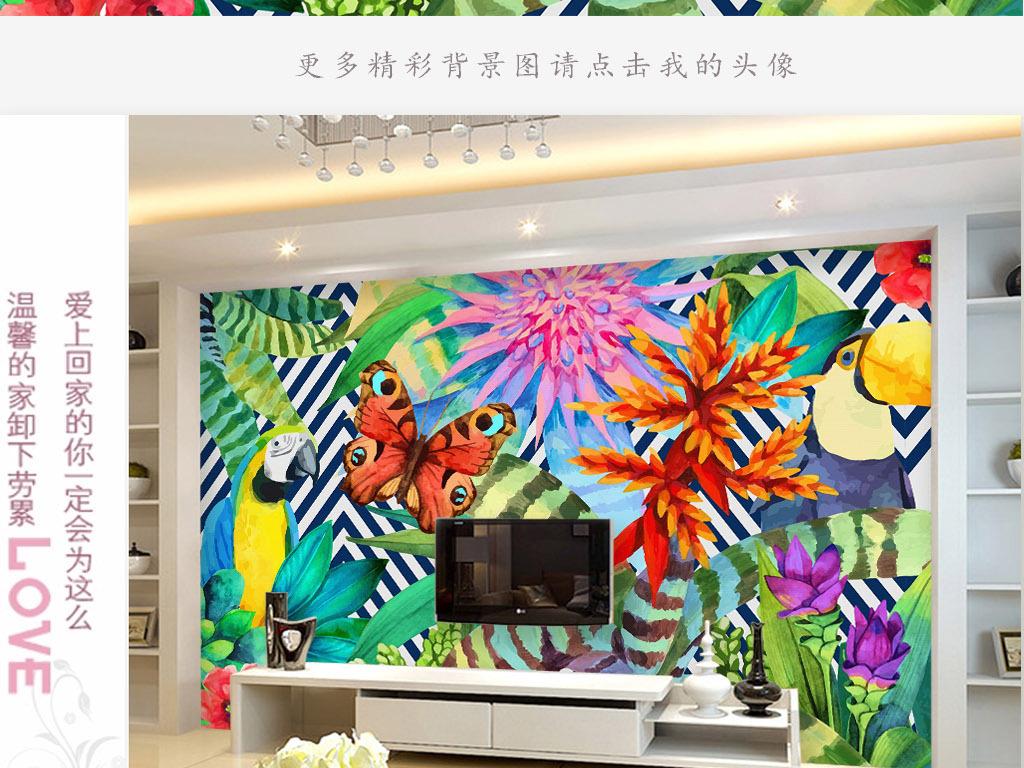 手绘热带雨林电视背景图